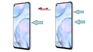 طريقة فرمتة و تجاوز قفل الشاشة هواوي Huawei Nova 7i