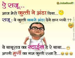 top funny whatsapp jokes jokes for