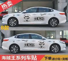 One Piece Car Sticker Modified Vehicle Decal Cartoon Luffy Body Pull Float Car Sticker Scratch Cover Whole Car Sticker