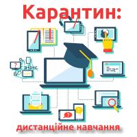 Тренінги – Хмельницький обласний інститут післядипломної ...