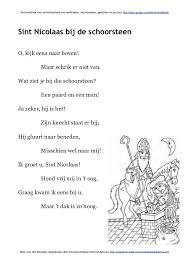Sint Werkboek Met Sinterklaas Werkbladen En Activiteiten Voor Kindere