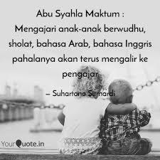 abu syahla maktum menga quotes writings by suhartono