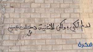 صور كتابات حزينه كلمات حزينه عن الحياه رمزيات