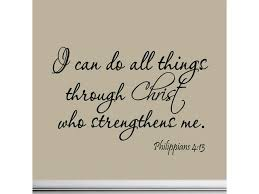 Vwaq I Can Do All Things Through Christ Who Strengthens Me Philippians 4 13 Wall Decal Bible Scripture Christian Wall Art Quote Lettering Mural Newegg Com