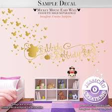 Have Faith In Your Dreams Cinderella Inspired Disney Quote Wall Vinyl Decal Decals Jessichu Creations