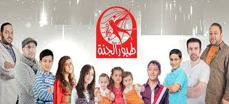 تردد قناة طيور الجنة الجديد 2020 toyor al janah - موقع الاحلام