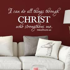 Philippians 4v13 Vinyl Wall Decal 3 I Can Do All Things Through Christ