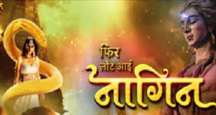 Naagin (Hindi) Episode 45+50 Serial Download 02 January 2020 Zip