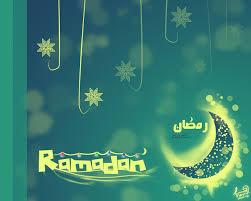 ramadan hd islamic background image ramadan