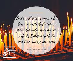 Donnez-nous vos intentions...prions ensemble - Carmel Saint Joseph |  Facebook