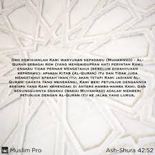 al quran quotes al quran quotes updated their cover photo