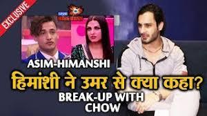 umar riaz reaction on asim himanshi