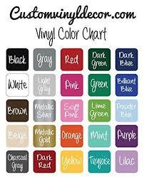 Amazon Com Customized Text Star Wars Font Wall Decal Vinyl Sticker For Kids Playroom Bedroom School Classroom Birthday Party Handmade