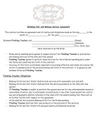 makeup artist consent form template
