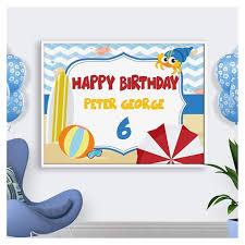 Custom Beach Ball Party Birthday Banner Kids Pool Party