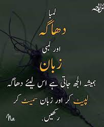 🍁 motivational quotes in urdu islamic love quotes love quotes