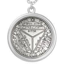 king solomon seals jewelry zazzle
