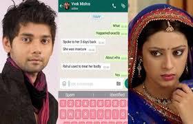 Pratyusha Banerjee's Bestfriend Vivek Mishra Makes Shocking Revelations In  This WhatsApp Chat - Businessofcinema.com