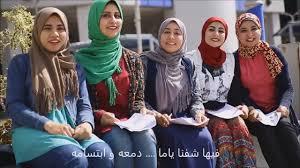 حاجه حلوه اجمل الحاجات المتنوعه فى مصر كلمات جميلة