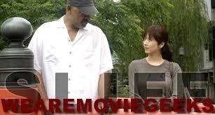 SLIFF 2010 Review: THE HARIMAYA BRIDGE - We Are Movie Geeks