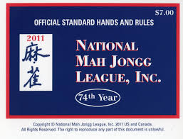 the mah jongg doctors 2016
