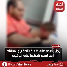 قصص حب الفيديو دا منتشر اوووي مفروض الشخص دا يتعدم هو Facebook
