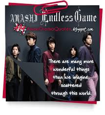 quotes about endless drama quotes