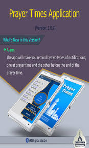 Free Prayer Times Application APK Download For Android | GetJar
