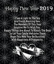 r tic love quotes new year iphonelovely