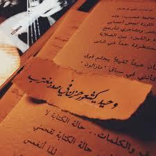 صور مكتوب كلام حزين كلام حزن صور بؤس و الم عتاب وزعل