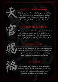 Thiên Quan Tứ Phúc Fanpage - 天官赐福 - Posts