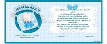namakaran invitation card