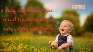 best telugu whatsapp status on smile cute images whykol