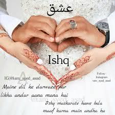 write a description love husband quotes wedding humor