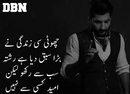 motivational quotes about life in urdu daily base news