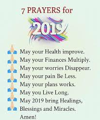 amen 🌟 🎉 😊 🌷 🌸 newyear prayer year quotes made