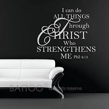Amazon Com Battoo Scripture Wall Decal I Can Do All Things Through Christ Who Strengthens Me Christian Bible Verse Wall Art Vinyl Lettering Brown 35 Wx30 H Home Kitchen