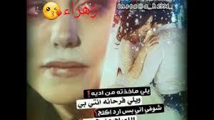 صور بنات حزينه من تصميمي زوزه Youtube