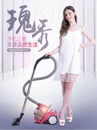 Máy hút bụi gia đình Yangtze mạnh mẽ nhỏ ngang câm công suất cao mini cầm  tay loại thảm 螨 XC89 | Tàu Tốc Hành | Đặt hàng cực dễ - Không