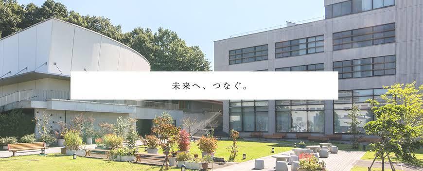 """「フェリス女学院大学」の画像検索結果"""""""
