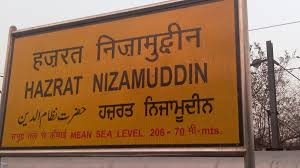 मध्य रेल चलायेगी कल्याण-हज़रत निजामुद्दीन के बीच पार्सल ट्रेन