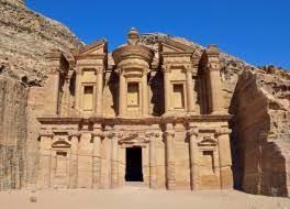 Day Tour to Petra - Tours to Petra With Arkia