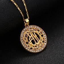 muslim religious totem ic
