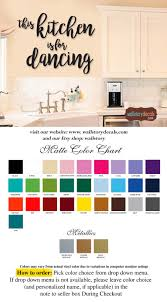 Family Wall Quotes Decal This Kitchen Is For Dancing Wall Decals Kitchen Wall Sayings Letters Lettering Black Red Gray Gold White