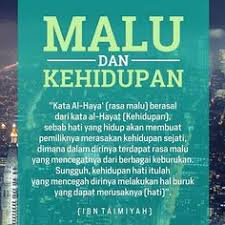 best quote images islamic quotes inspirational quotes muslim