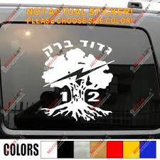 Best Price 21fc1f Car Sticker Decal Hexagram Star Of David Front Windshield Reflective Vinyl 2 Sizes Tuning Auto Car Styling Accessories Cicig Co