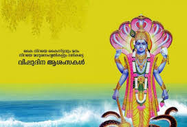 happy vishu wishes images messages greetings status quotes kani