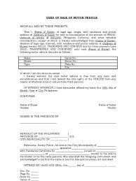 deed motor vehicle template claim