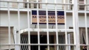 Αιφνιδιαστική έφοδος της αστυνομίας στο Ψυχιατρείο των φυλακών ...