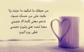 اجمل الخواطر عن الحب كلمات عن العشق والغرام الحبيب للحبيب